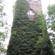 Ruined tower, Old Kea